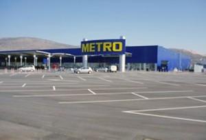 Metro Dugopolje (Split)