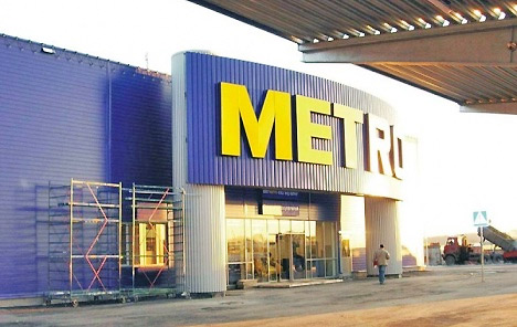 Metro Zagreb Jankomir Prodajni Centar