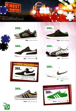 Deichmann katalog Most Wanted