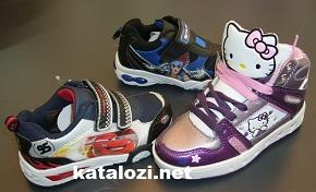 Pittarello cipele