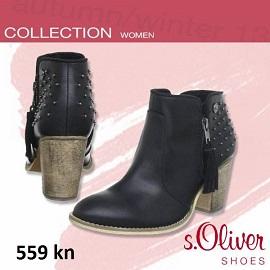 s.Oliver katalog