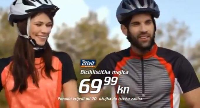 Biciklistička majica
