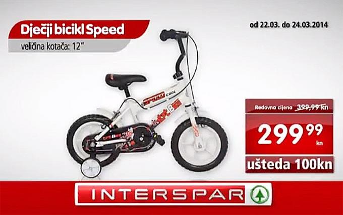 Interspar dječji bicikl