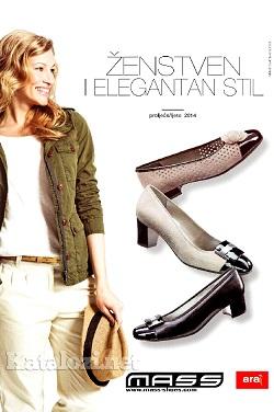 Mass katalog Ara shoes