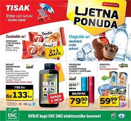 Tisak shopping lista