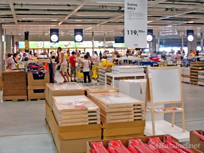IKEA blagajne
