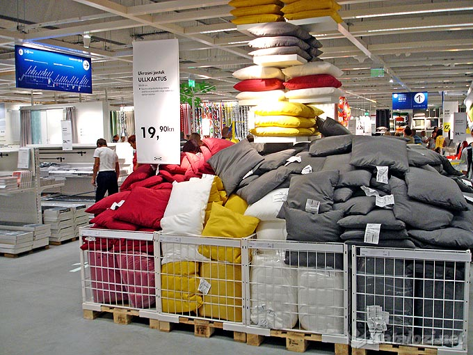IKEA jastuci