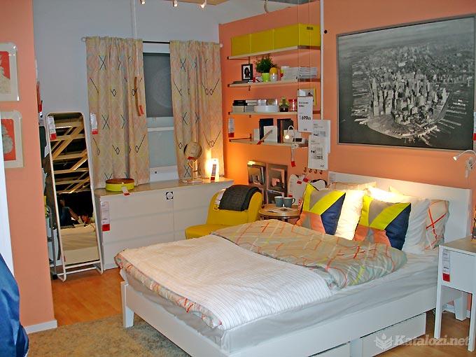 IKEA soba