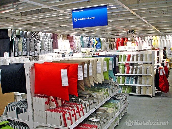 IKEA tekstil