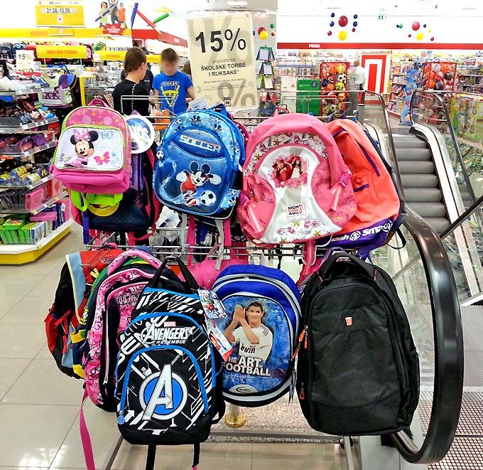 Muller školske torbe 1