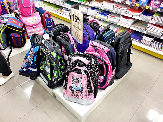 Muller školske torbe 10