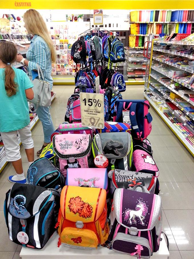 Muller školske torbe 2