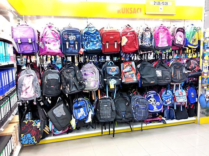 Muller školske torbe 3