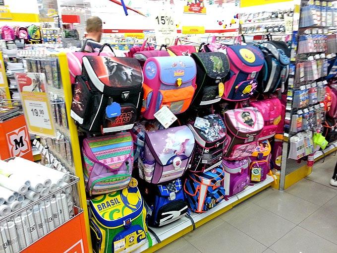 Muller školske torbe 4