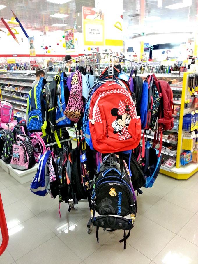Muller školske torbe 5
