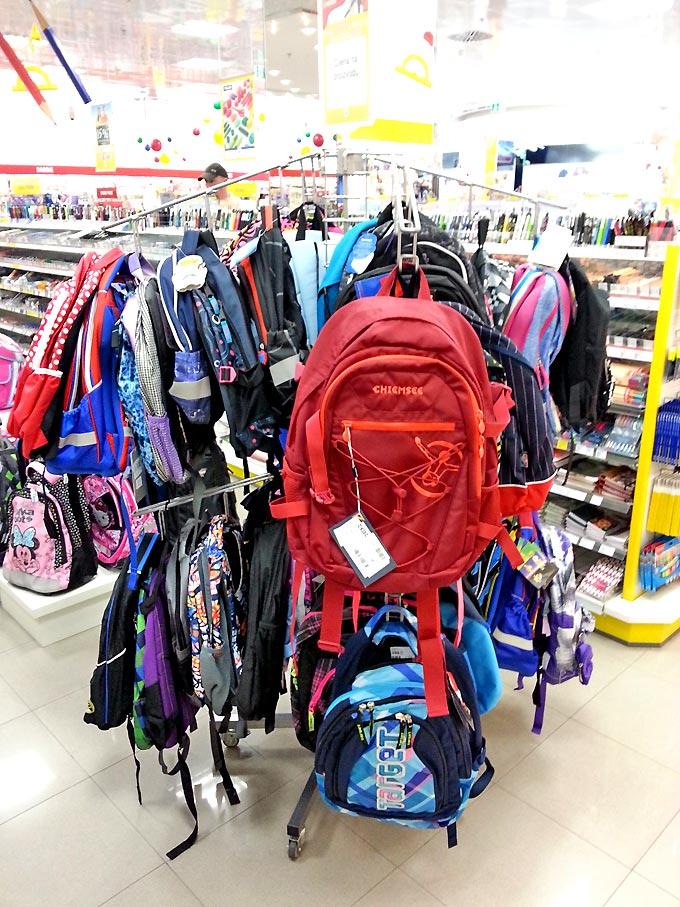 Muller školske torbe 6
