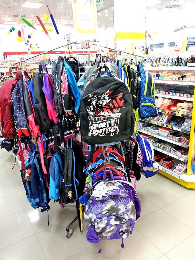 Muller školske torbe 7