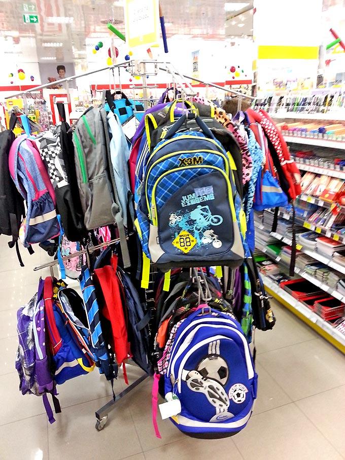 Muller školske torbe 8