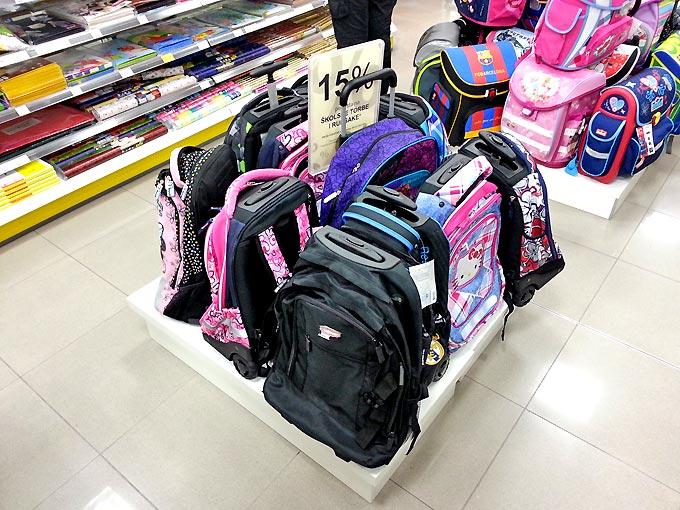 Muller školske torbe 9