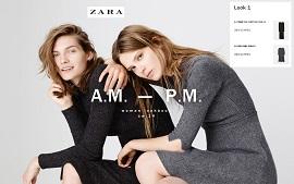 Zara katalog
