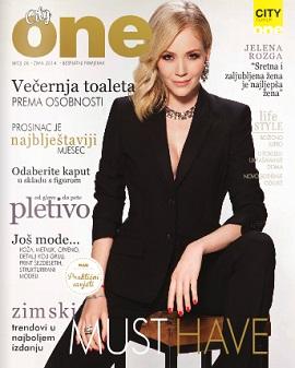 City Center One magazin