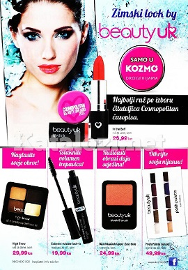 Kozmo Beauty UK