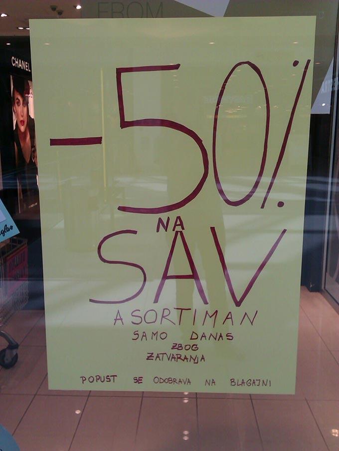Douglas popust -50%