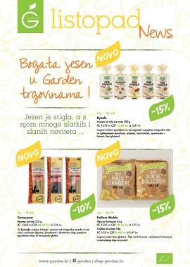 Garden katalog