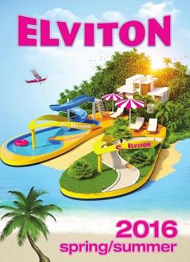 Planet obuća katalog Elviton proljeće ljeto 2016