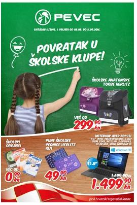 Pevec katalog škola