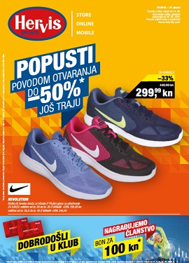 Hervis katalog City Mall Pula
