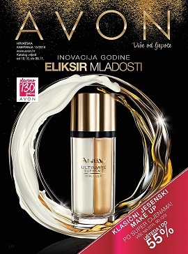 Avon katalog 15