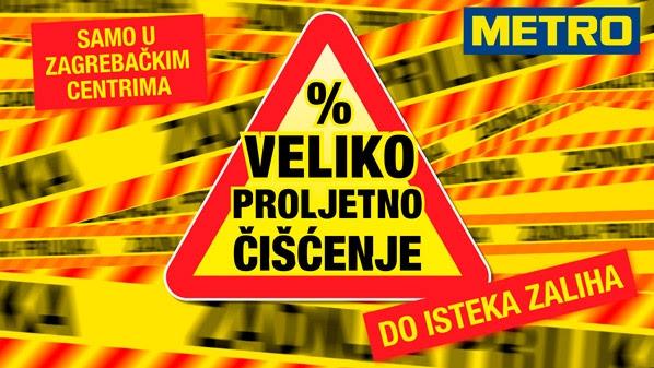Metro vikend akcija proljetno čišćenje