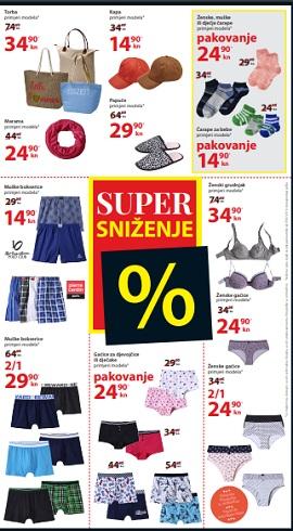 NKD katalog Super sniženje srpanj 2018