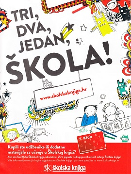 Školska knjiga katalog