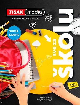 Tisak katalog Sve za školu