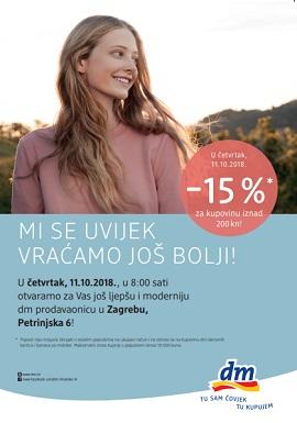 DM katalog Petrinjska Zagreb