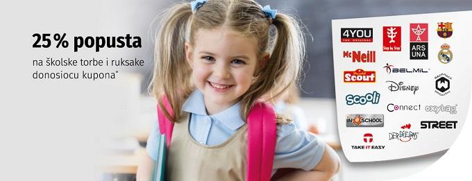 Muller kupon školske torbe