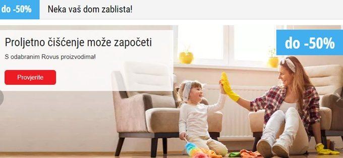 Topshop webshop akcija Proljetno čišćenje