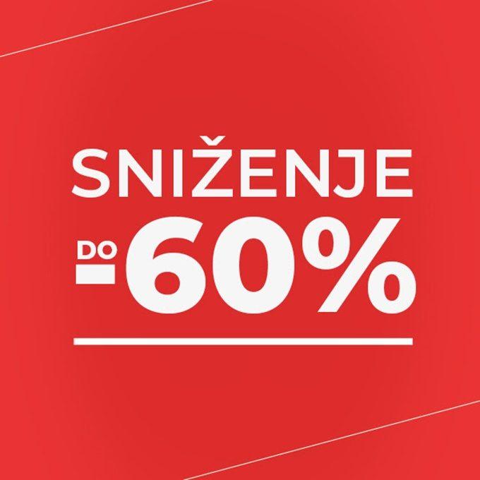 Sport Vision webshop akcija Sezonsko sniženje do 60%
