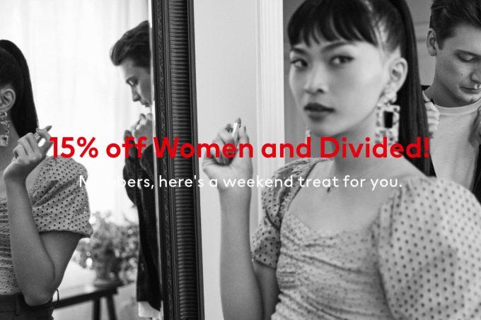 H&M webshop akcija 15 posto